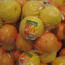 グレープフルーツ(赤・白ミックス) 397円(税抜)