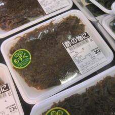生もずく 77円(税抜)