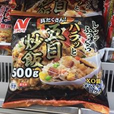 レンジでふっくらパラっと五目炒飯 258円(税抜)