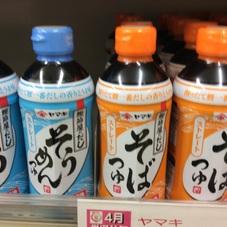 ストレートつゆ(そうめん そば) 148円(税抜)
