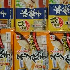 スープ餃子、水餃子 118円(税抜)