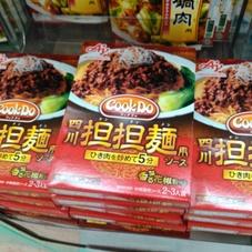 CookDo(四川担担麺用) 178円(税抜)