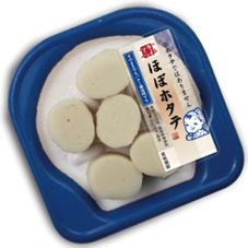 ほぼほたて 128円(税抜)