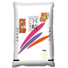 新米コシヒカリ(30年度産) 1,780円(税抜)