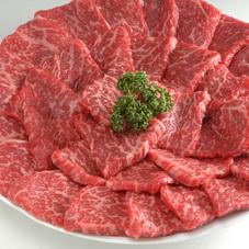 霧峰牛モモ焼肉用 450円(税抜)
