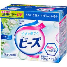 ニュービーズ 大 198円(税抜)