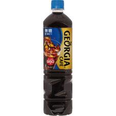 ジョージアカフェボトルコーヒー無糖 98円(税抜)