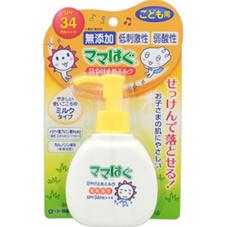ママはぐ日やけ止めミルク 648円(税抜)