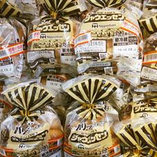 日本ハムシャウエッセン 348円(税抜)