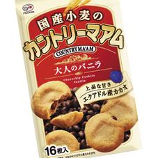 カントリーマアム各種 158円(税抜)