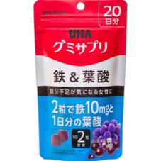 グミサプリ鉄&葉酸SP20日分 20ポイントプレゼント