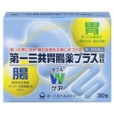 第一三共胃腸薬プラス細粒 100ポイントプレゼント