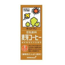 豆乳飲料 麦芽コーヒー 149円(税抜)