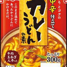 カレーうどんの素 158円(税抜)