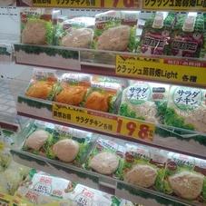適量適化 サラダチキン 178円(税抜)