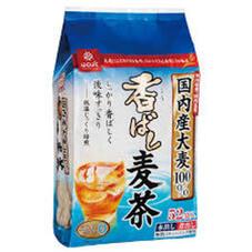 香ばし麦茶 98円(税抜)