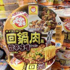 でかまる回鍋肉風旨辛味噌ラーメン 198円(税抜)