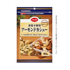 食塩不使用アーモンドカシュー 258円(税抜)