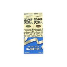 ユンケル黄帝液 648円(税抜)