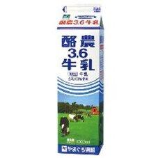 酪農3.6牛乳 178円(税抜)