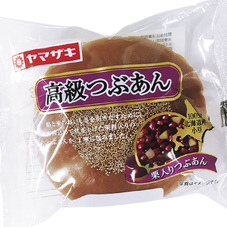 高級つぶあん 98円(税抜)