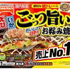ごっつ旨いお好み焼き 豚玉 通常価格275円の品 220円(税抜)