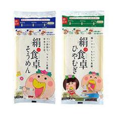 絹の食卓 177円(税抜)