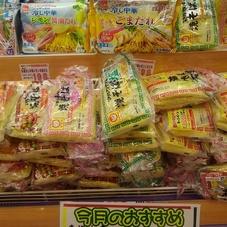 マルちゃん焼きそば 138円(税抜)