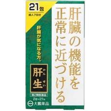 肝生21包 2,362円(税抜)