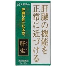 肝生60包 5,696円(税抜)
