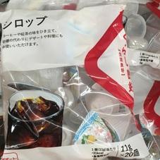 Kシロップ 178円(税抜)