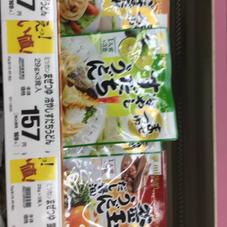 ミツカンまぜつゆ 157円(税抜)