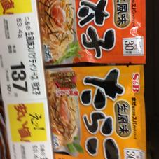 生風味スパゲッティソース 137円(税抜)