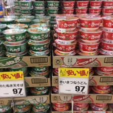 赤いきつね、緑のたぬき 97円(税抜)