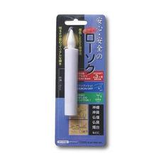 電池式LEDローソク LED01M 598円(税抜)