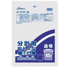 透明ゴミ袋45L 0.025mm 238円(税抜)