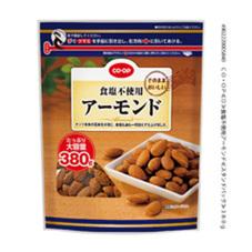 食塩不使用アーモンドスタンドパック 698円(税抜)