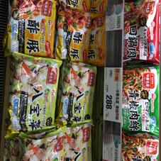 中華名菜厳選4品 288円(税抜)
