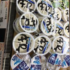 豆腐 98円(税抜)