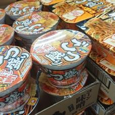 マルちゃんごつ盛り 92円(税抜)