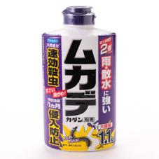 ムカデカダン粉剤 1.1kg 698円