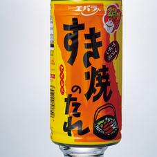 すき焼のたれマイルド 238円(税抜)