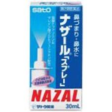 ナザールスプレーポンプ 528円(税抜)