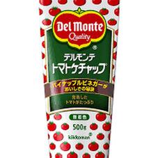 トマトケチャップ(バリューボトル) 128円(税抜)
