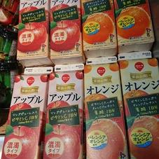 めいらく家族の潤い 92円(税抜)
