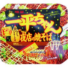 一平ちゃん屋店の焼そば  各種 88円(税抜)