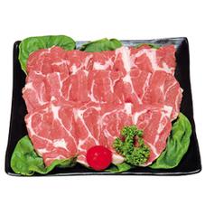 豚肩ロース焼肉用 200円(税抜)