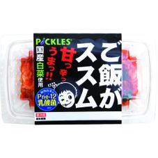 ご飯がススム 138円(税抜)