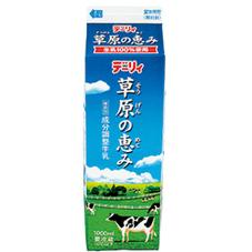 草原の恵み 168円(税抜)