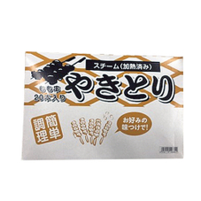 スチーム鶏モモ串(凍結) 680円(税抜)